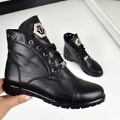 Демисезонные ботиночки PP, р. 36 - 40 код 574
