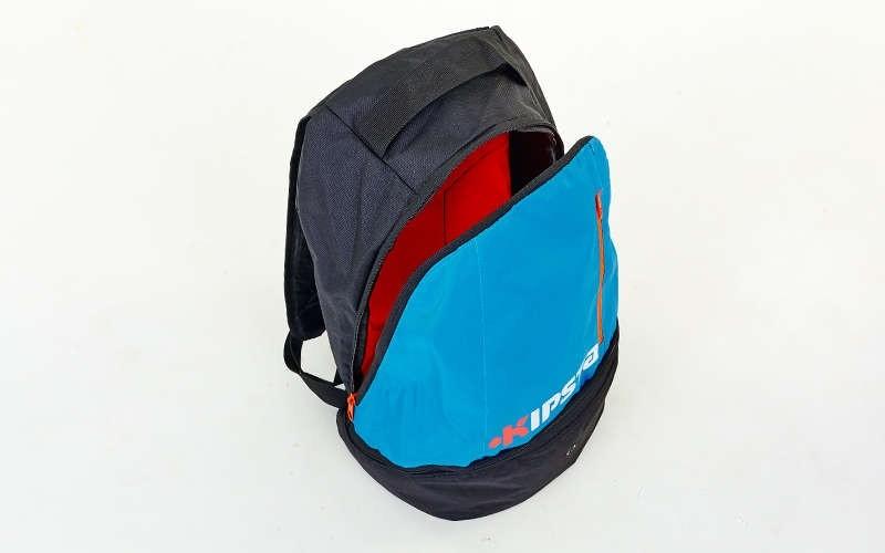 Рюкзак спортивный kipsta 707 (ранец спортивный): размер 43х29х17см (4 цвета) фото №9