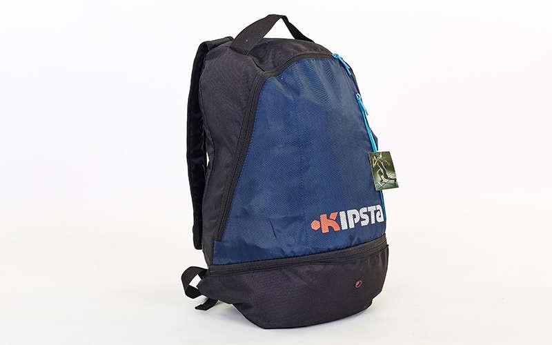 Рюкзак спортивный kipsta 707 (ранец спортивный): размер 43х29х17см (4 цвета) фото №2