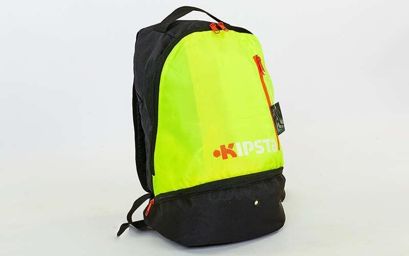 Рюкзак спортивный kipsta 707 (ранец спортивный): размер 43х29х17см (4 цвета) фото №5