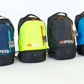 Рюкзак спортивный Kipsta 707 (ранец спортивный): размер 43х29х17см (4 цвета)
