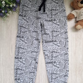 Модные штаны теплые 7-8 лет
