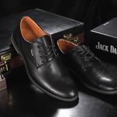 Мужские кожаные классические туфли Yuves черные, код gavk-m5-2