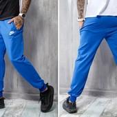 штаны мужские