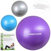 Мяч для фитнеса-85см MS 1578