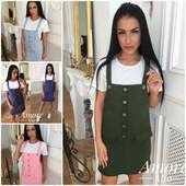 Сарафан Daisy под футболку / платье с лямками / 4 цвета