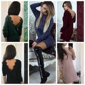 Платье-туника с открытой спиной 4244464850