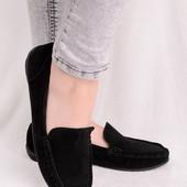 Легкие замшевые женские мокасины черного цвета