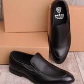 Классические мужские туфли черного цвета