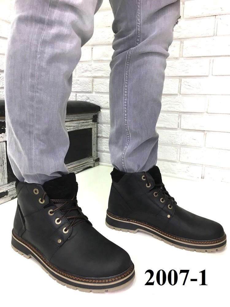05bdde560 Натуральные кожаные зимние мужские ботинки на меху, код ех-2007-1 фото №
