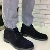 Натуральные замшевые зимние мужские ботинки на меху, код ех-2011-1