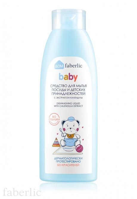 Средство для мытья посуды и детских принадлежностей с экстрактом календулы фото №1