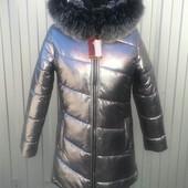 Новинка зимы 2018-2019г! Зимняя женская куртка Полоска, цвет серебро