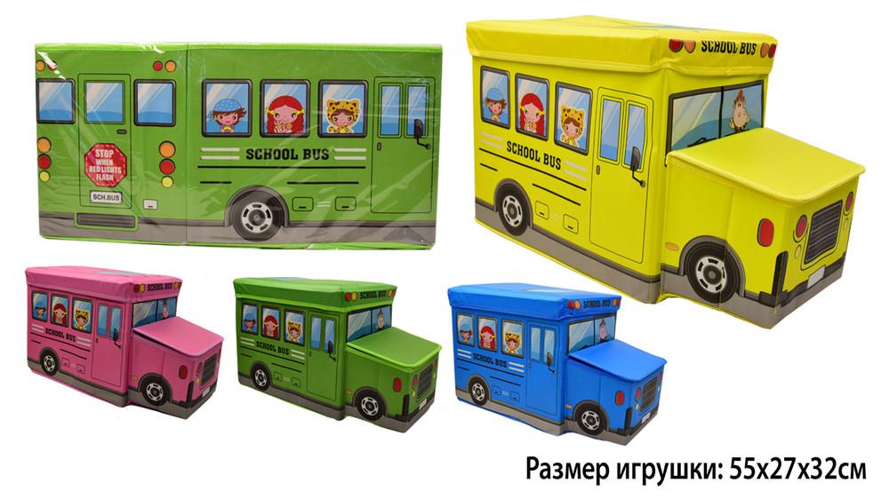 Корзина-сундук для игрушек clg17001 фото №1