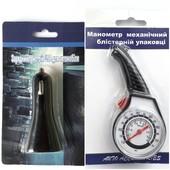 Набор из автомобильной USB зарядки и монометра! 2 в 1!