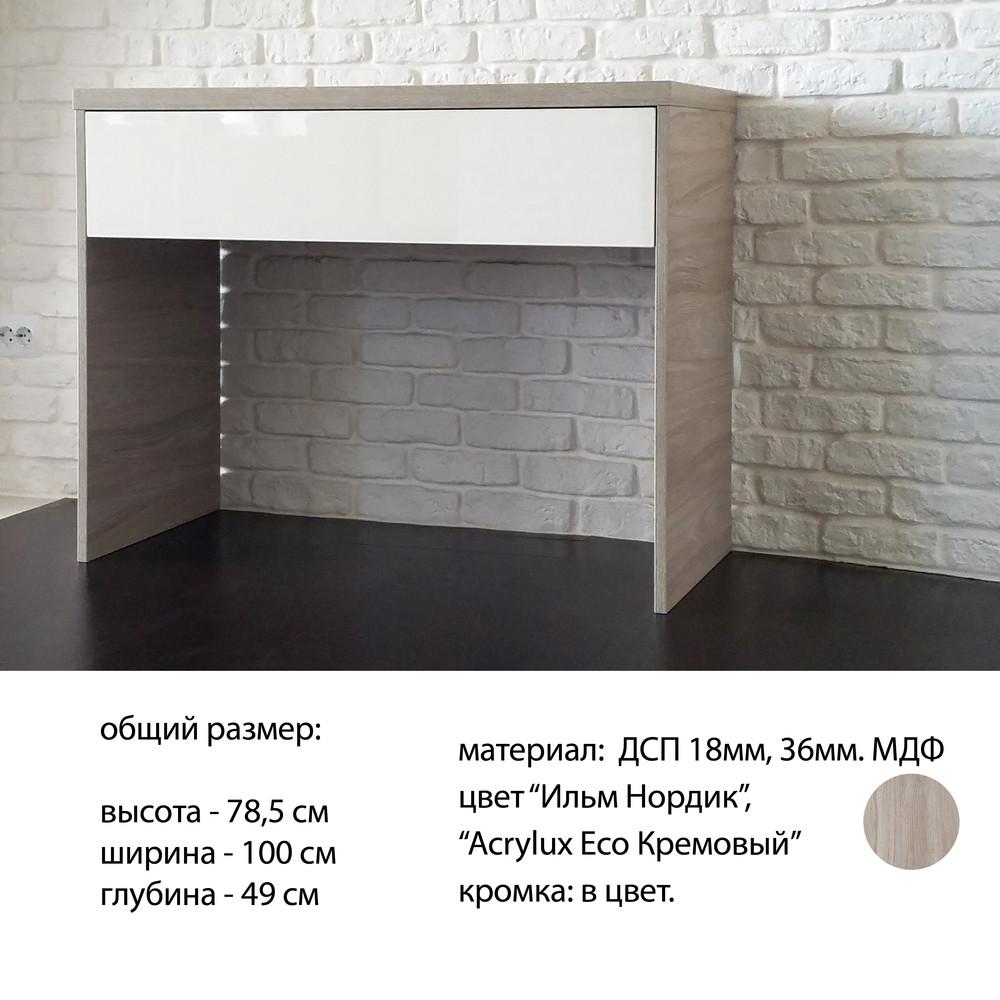 Стол с ящиком фото №1