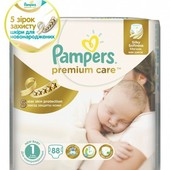 Акция! Pampers Premium Care 1, 2, 3, 4!