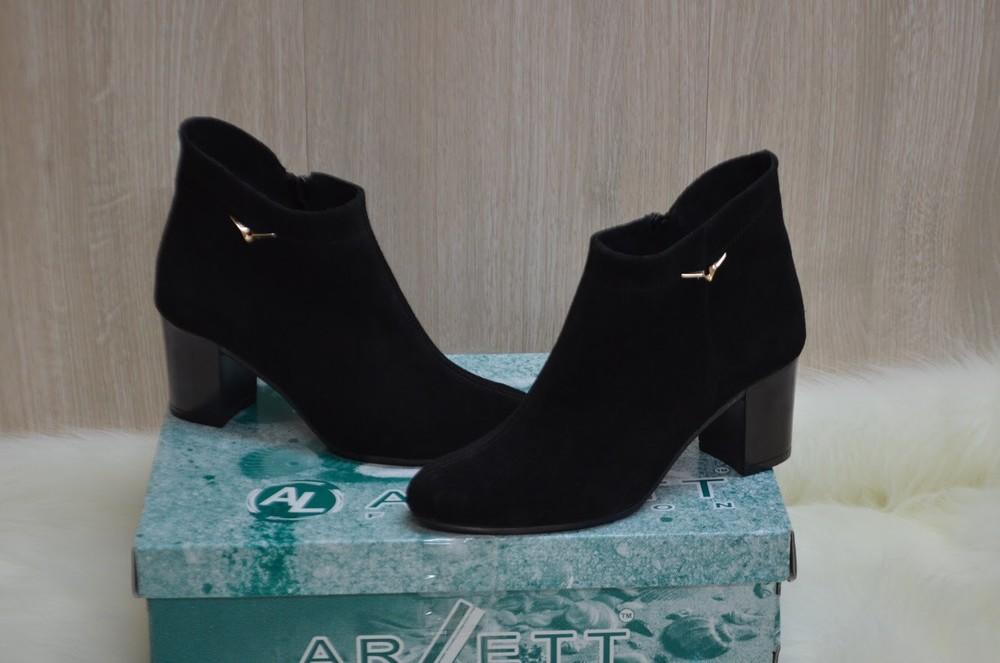Женские кожаные ботильоны ботинки фото №1
