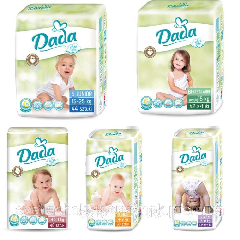 Dada soft! фото №1
