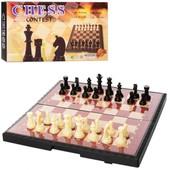 Шахматы 8813