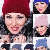 Женские шапки  и комплекты, много моделей на любой вкус. Супер цена.