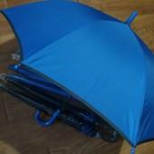 Детский школьный зонт для мальчика 1- 4 класс. Качество Novel Венгрия
