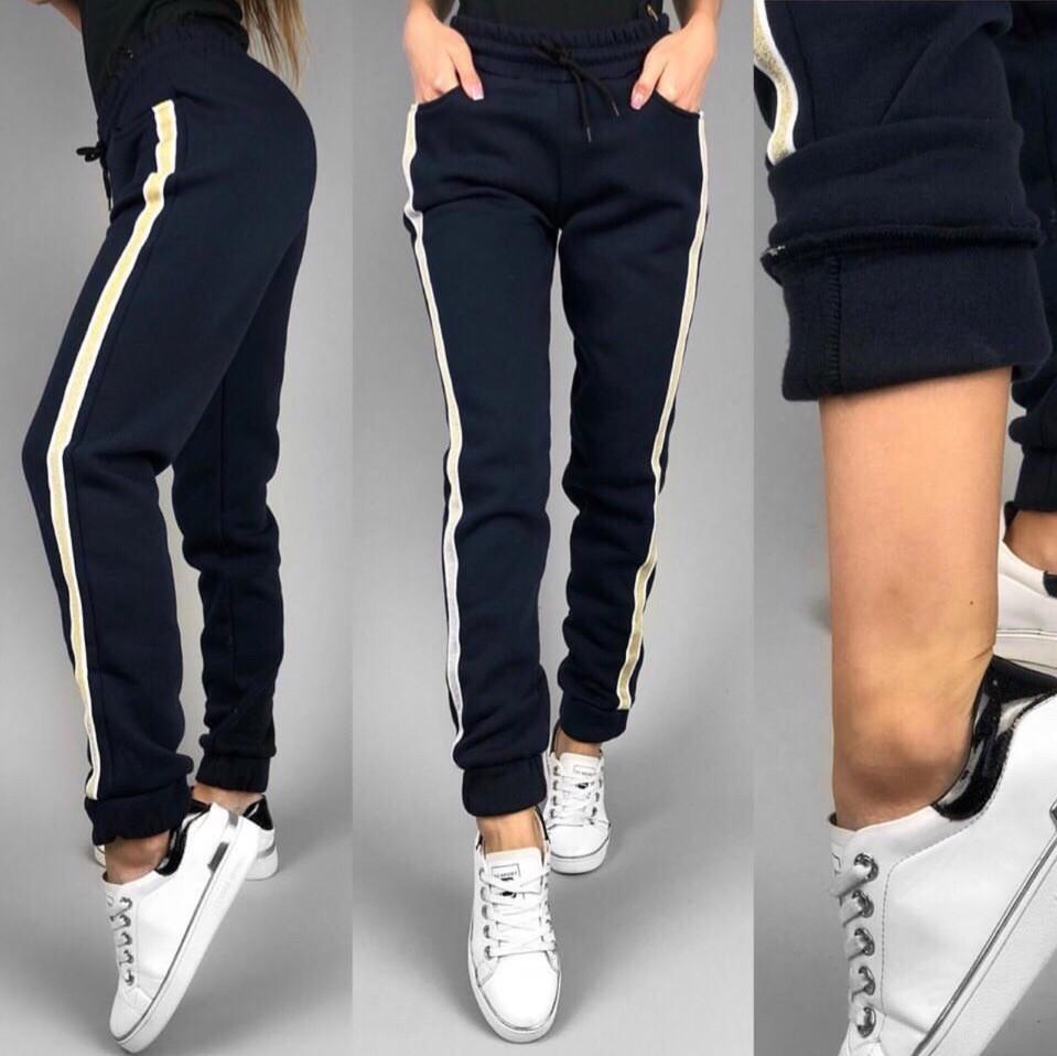 купить спортивные штаны на флисе