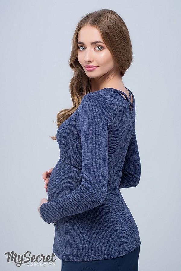 Женственный джемпер для беременных и кормящих, синий фото №1