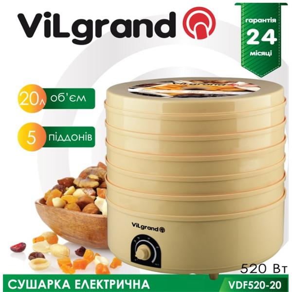 Сушка для продуктов vilgrand vdf-520-20 фото №1