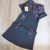 р.122-146 Распродажа! Детское платье сарафан Николь