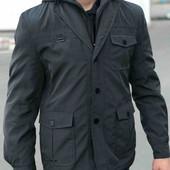 Стильна класична куртка деми