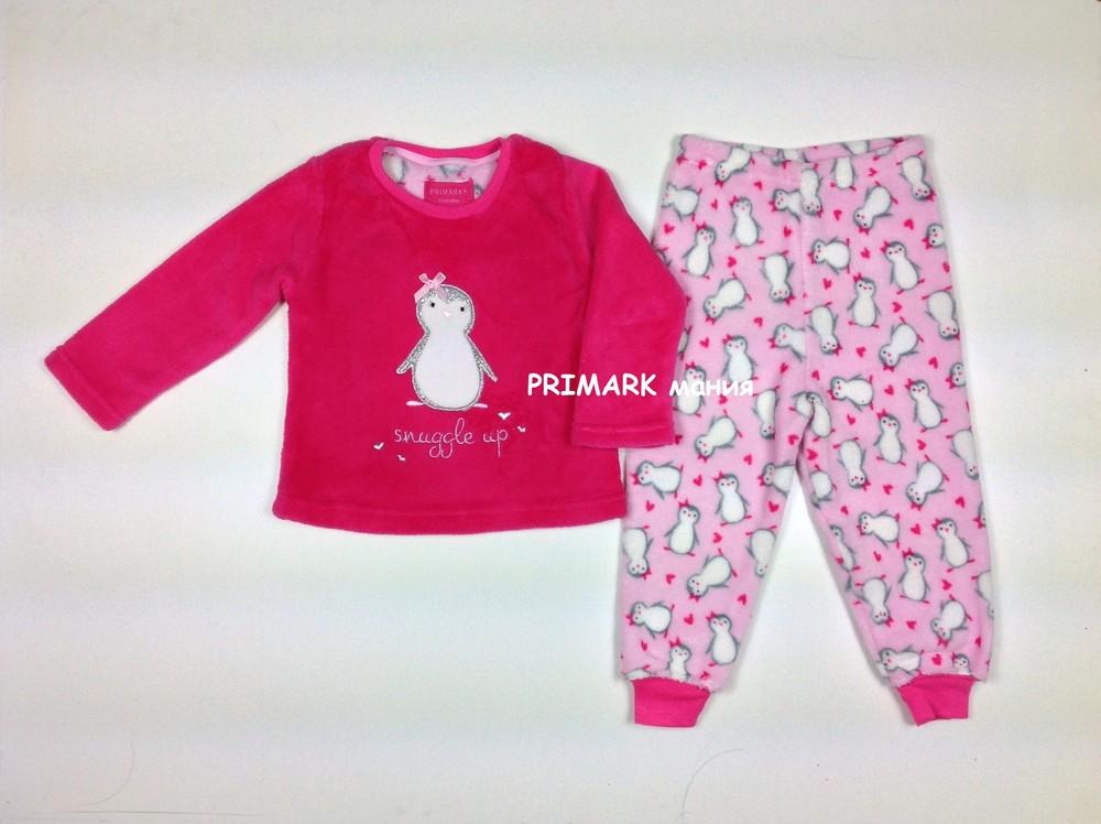 Пижама пушистый флис для девочки (1.5-7 лет) primark. читать описание! фото №1