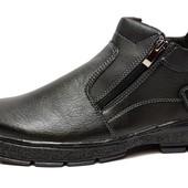 Мужские ботинки на двойной молнии Зима (ЮЛ-К-41)