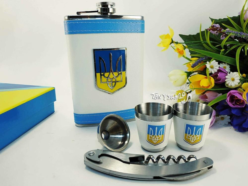 Подарочный набор с украинской символикой фляга с аксессуарами - разные фото №1