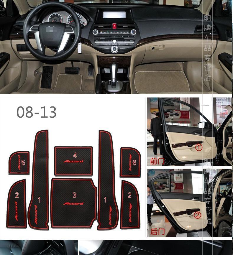 Коврики honda accord хонда аккорд 2008-2013 г.в. фото №1