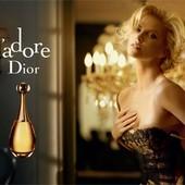 """Christian Dior J'adore-""""Я обожаю"""".Он делает женщину желанной,соблазнительной!  3*15ml в подар.упак."""