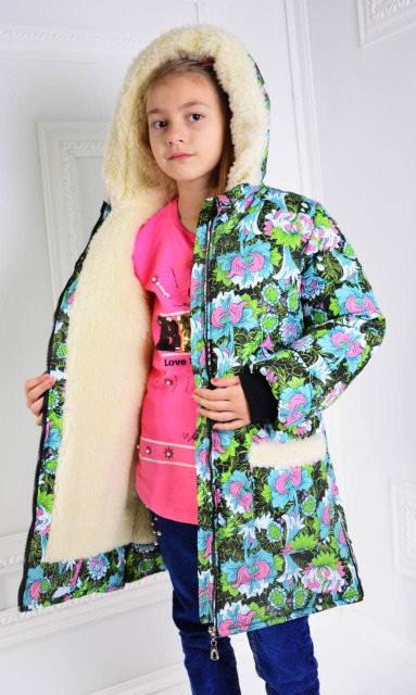 814af907b11 Стильные яркие зимние куртки для девочек