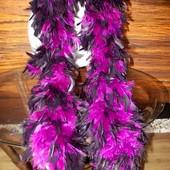 Роскошное густое маскарадное боа из перьев длина 220см