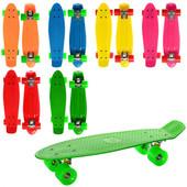 Скейт алюм. підвіска, колеса пу, підшипник 608Z, 6 кольорів Артикул:MS 0848