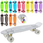 Скейт пенні, алюм. підвіска, колеса ПУ, світло, 4 кольори, кор. Артикул:MS 0855-1