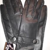 Серые мужские перчатки