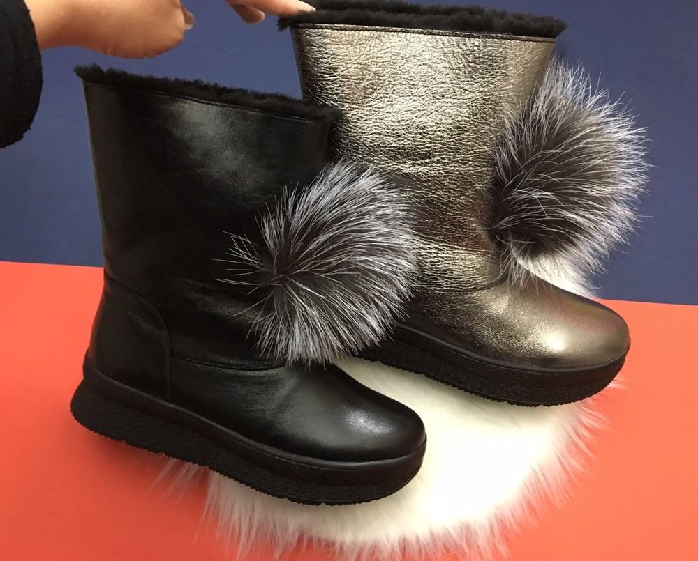 Скидка! зимние кожаные ботинки, угги, натуральная кожа, 2 цвета фото №2