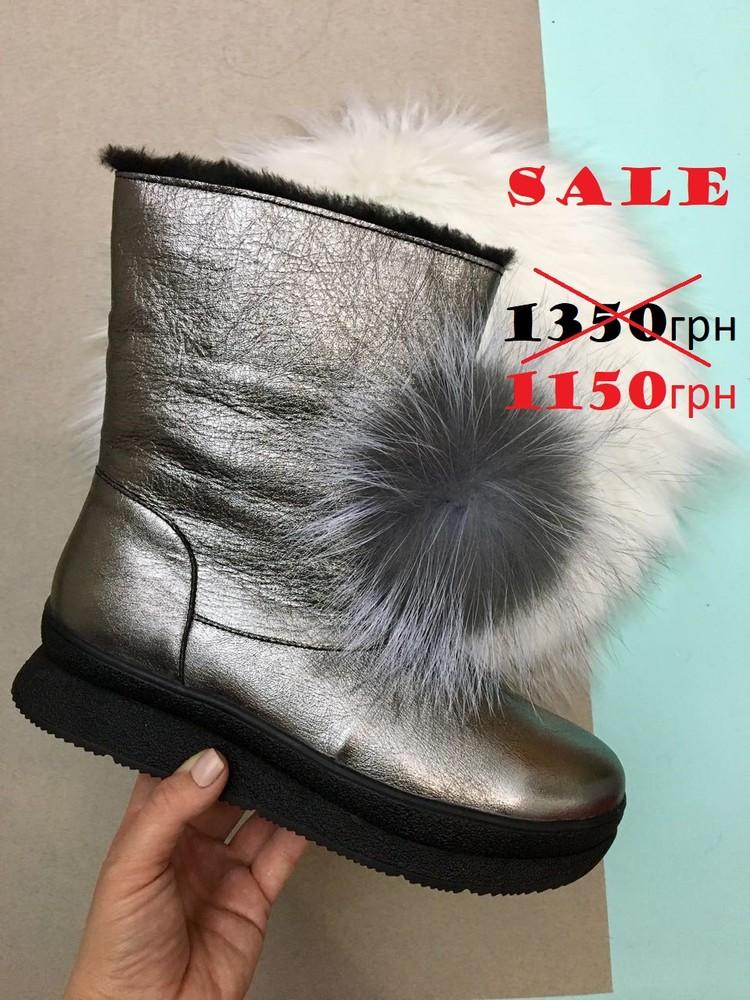 Скидка! зимние кожаные ботинки, угги, натуральная кожа, 2 цвета фото №1