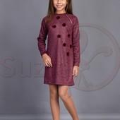 Красивые платья с натуральными помпонами от Suzie