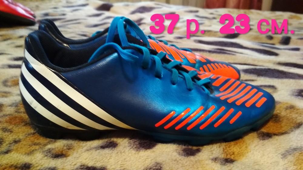 Футбольні копи adidas predito фото №1 436b2136cc689