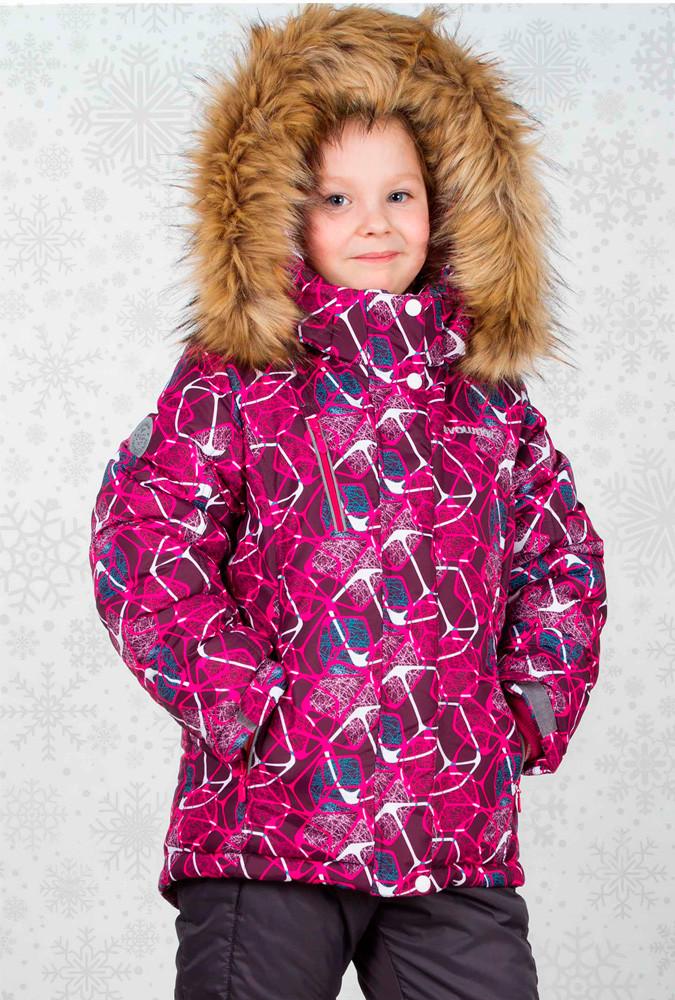 Зимний комплект для девочки куртка и штаны 6915 бесплатная доставка фото №1