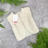 Детская жилетка от H&M   OV1845162