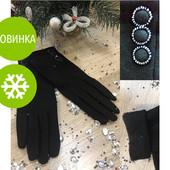 Женские зимние перчатки в ассортименте