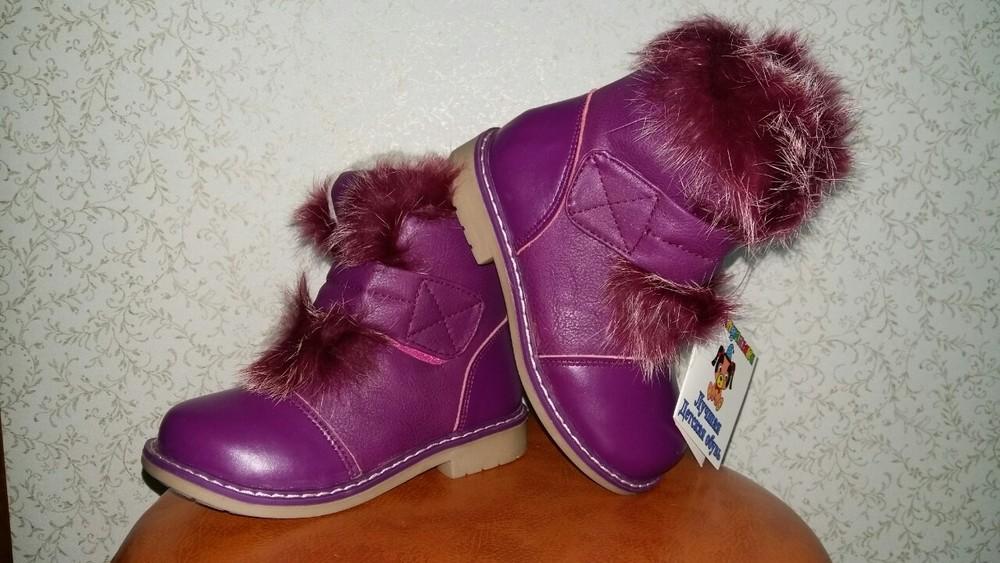 763d05c97613ae Зимние ботинки для девочки тм шалунишка ортопед 27,28,29,31 р в ...