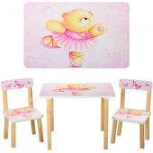 Детский столик со стульчиками  501-23-1